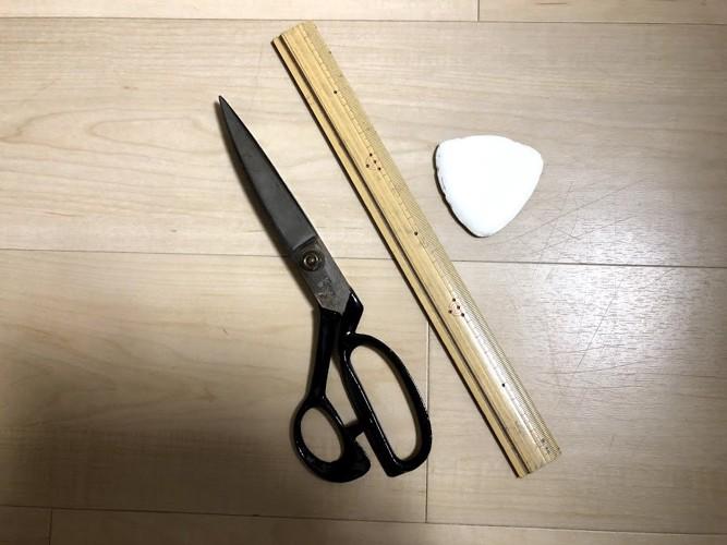 ハサミ、定規、三角チャコペン