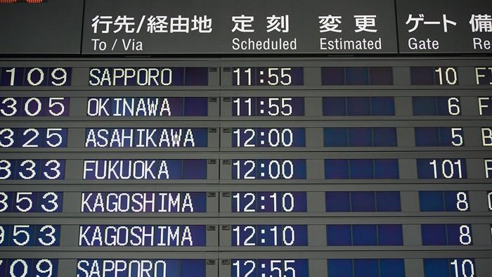 国内線の時刻表