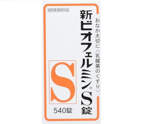 新ビオフェルミンS錠