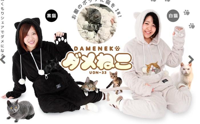 ボア素材 ダメ猫パジャマ