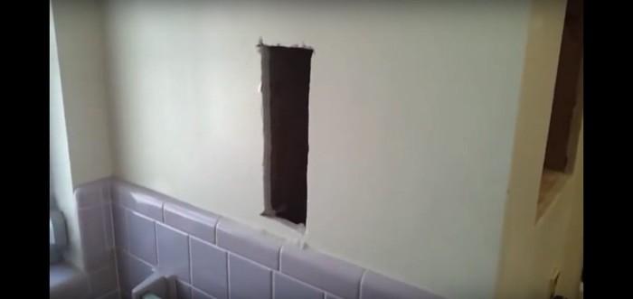 トイレの穴