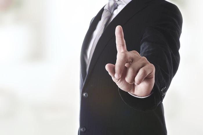 ポイントを促す 男性の指