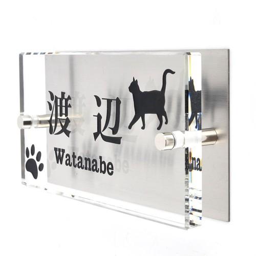 ガラス素材の猫の表札