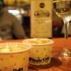 世田谷のドッグカフ…の画像