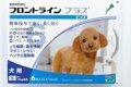 犬のノミ・ダニ予防…の画像