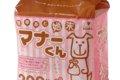 ペットのコジマから…の画像