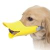 犬の誤飲防止グッズ…の画像