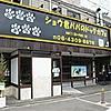 大阪府内でおすすめ…の画像