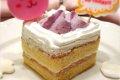 コミフの犬用ケーキ…の画像