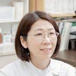 平松育子プロフィール画像