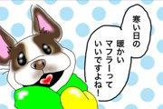 僕のはなぺちゃ工房~しあわせ絵日記~ No.019