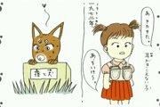 聴導犬を知ろう!パラパラ漫画形式で紹介する、ある一匹のワンコの物語