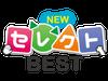 ペッツベスト保険ロゴ