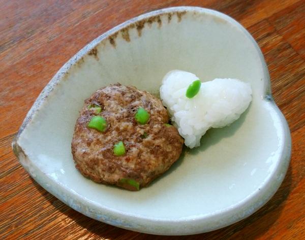 枝豆と豆腐の和牛ハンバーグ
