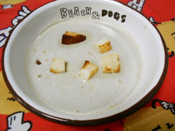 そら豆としらすの冷製スープ