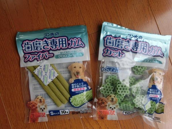 小型犬向きのおすすめおやつ「ゴン太の歯磨き専用ガムファイバー」クチコミ