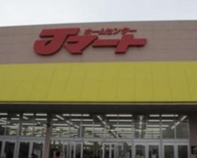 犬と一緒にホームセンター「Jマート富士河口湖店」ドッグラン付き!