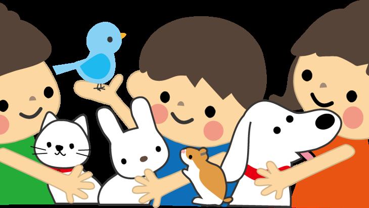 「愛玩動物飼養管理士」って知っていますか?
