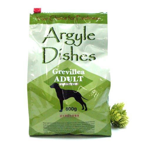 アーガイルディッシュの特徴と口コミ!アレルギー犬におすすめ!
