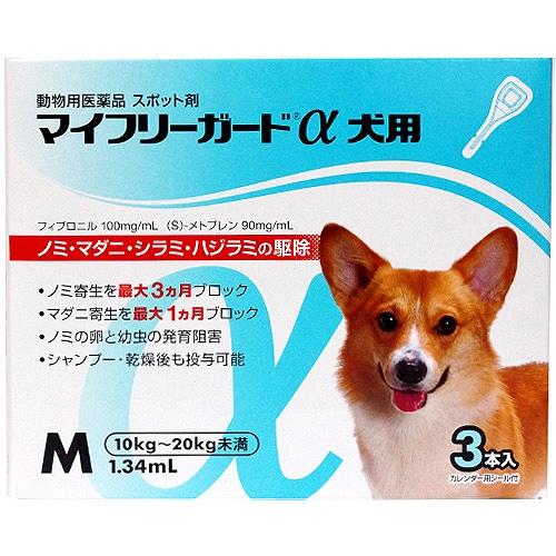 マイフリーガードの副作用や注意点とは?犬のノミダニ寄生虫予防をしよう!
