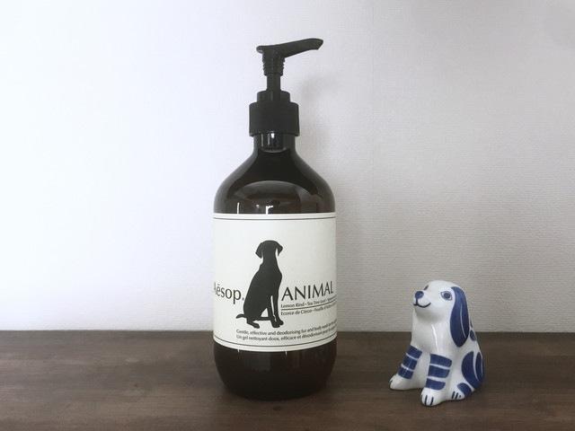 イソップ「アニマル」は犬にも人間にも優しいドッグシャンプー