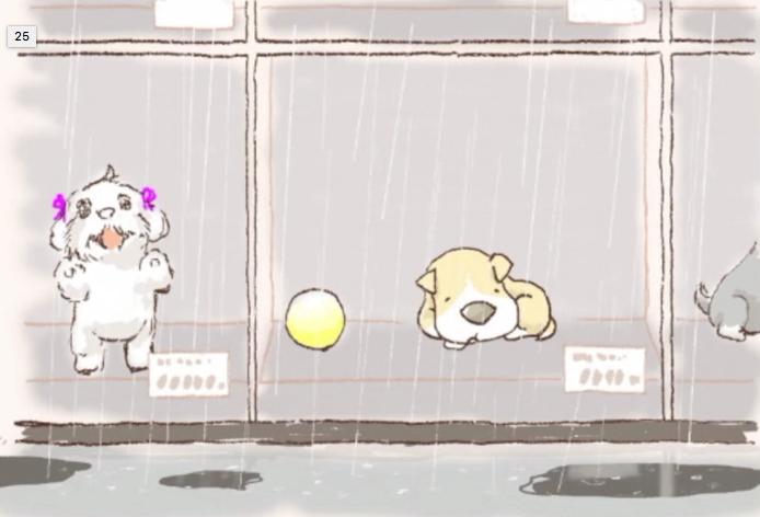 ペットショップで飼い主を待つ子犬とお爺さんの物語(まとめ)