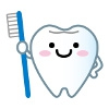 おすすめの歯磨きグッズについて