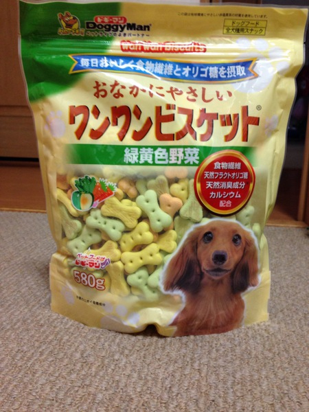 犬のおすすめのおやつ「ワンワンビスケット 緑黄色野菜」クチコミ