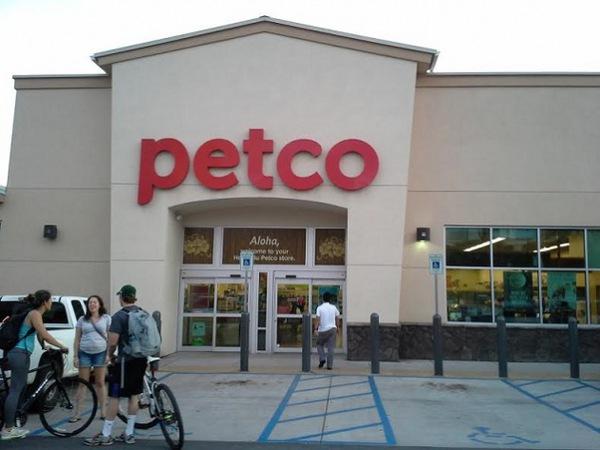 アメリカのペットショップ「PETCO」量り売り犬のおやつ!