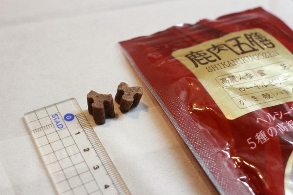 犬のおすすめおやつ「鹿肉五膳シリーズ」口コミ!国産シカで医食同源