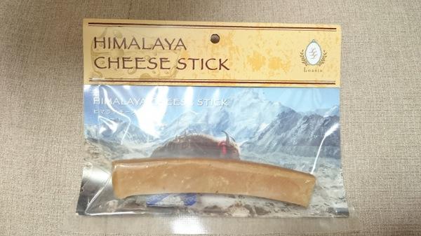 ヒマラヤチーズスティックは愛犬のおやつにピッタリ♪安心の原料で栄養満点!