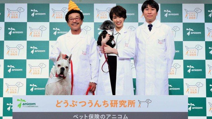愛犬のうんちで健康チェック!?腸内フローラの勉強をしてきました