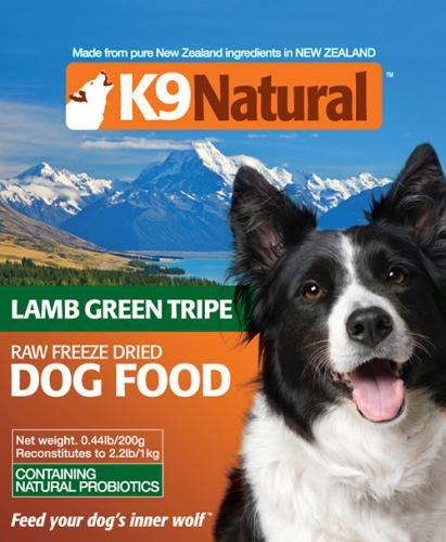 「K9ナチュラルグリーントライプ」栄養豊富なおやつです