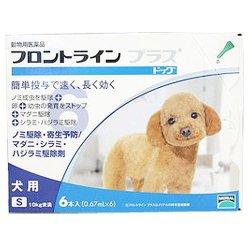 犬のノミ・ダニ対策の「フロントライン プラス」の使い方!スポットタイプで便利です!
