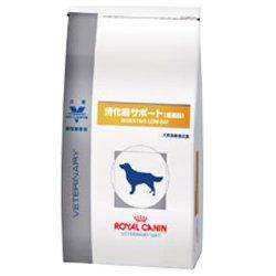 ロイヤルカナンの消化器サポートは犬が下痢や吐く時におすすめのドッグフードです