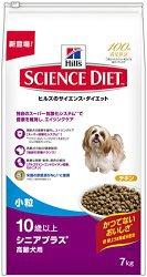 高齢犬におすすめのドッグフード「サイエンスダイエット シニアプラス」