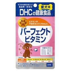 DHC パーフェクトビタミンは子犬・妊婦犬・老犬におすすめサプリメント