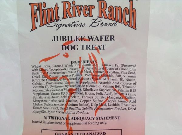 ジュビリーウエハースは老犬におすすめの関節サプリメントおやつ!