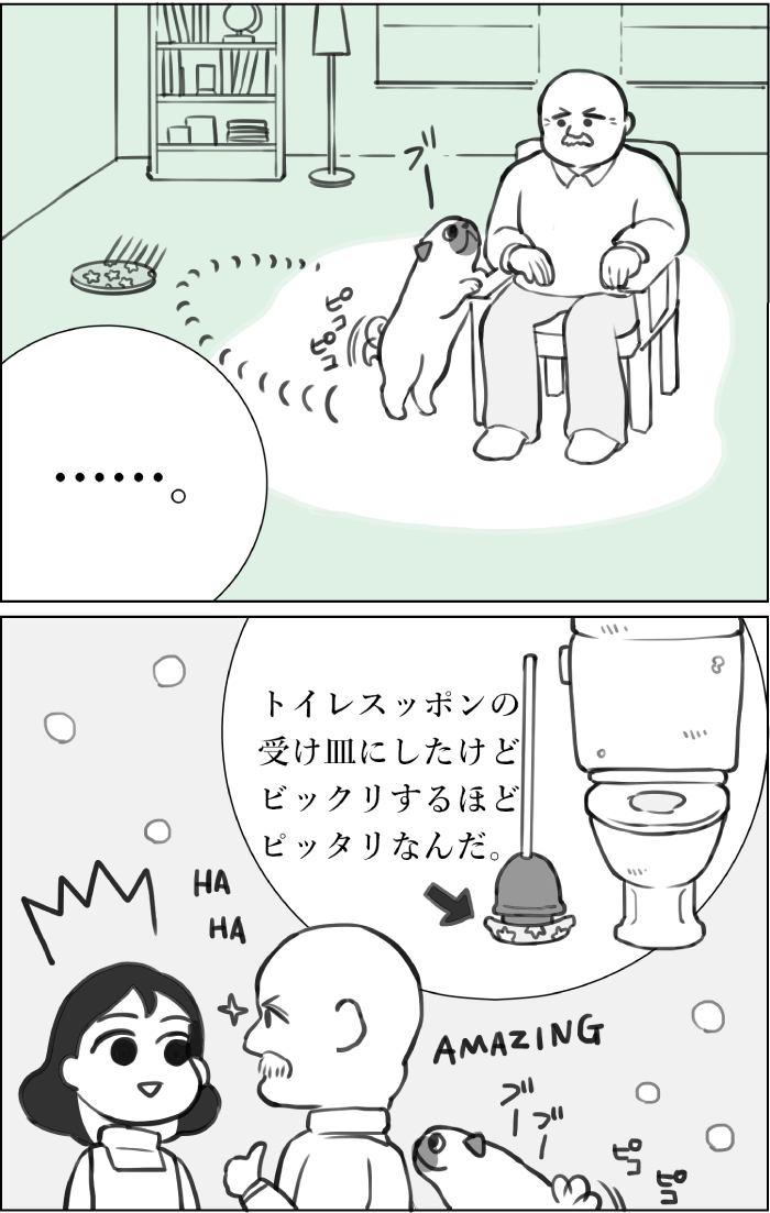 くりかのこ アメリカ犬暮らし第16話2枚目