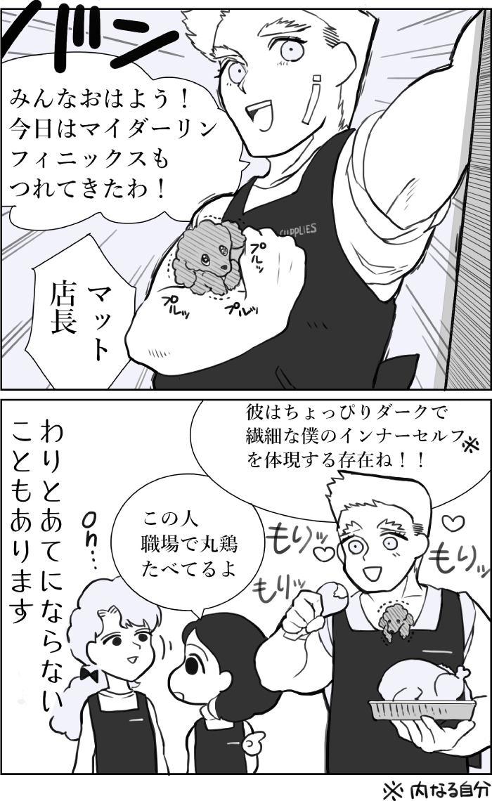 くりかのこ アメリカ犬暮らし第18話2枚目