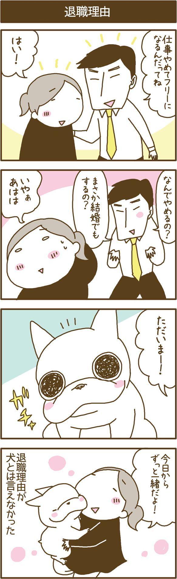 フレブルこくぼ第28話