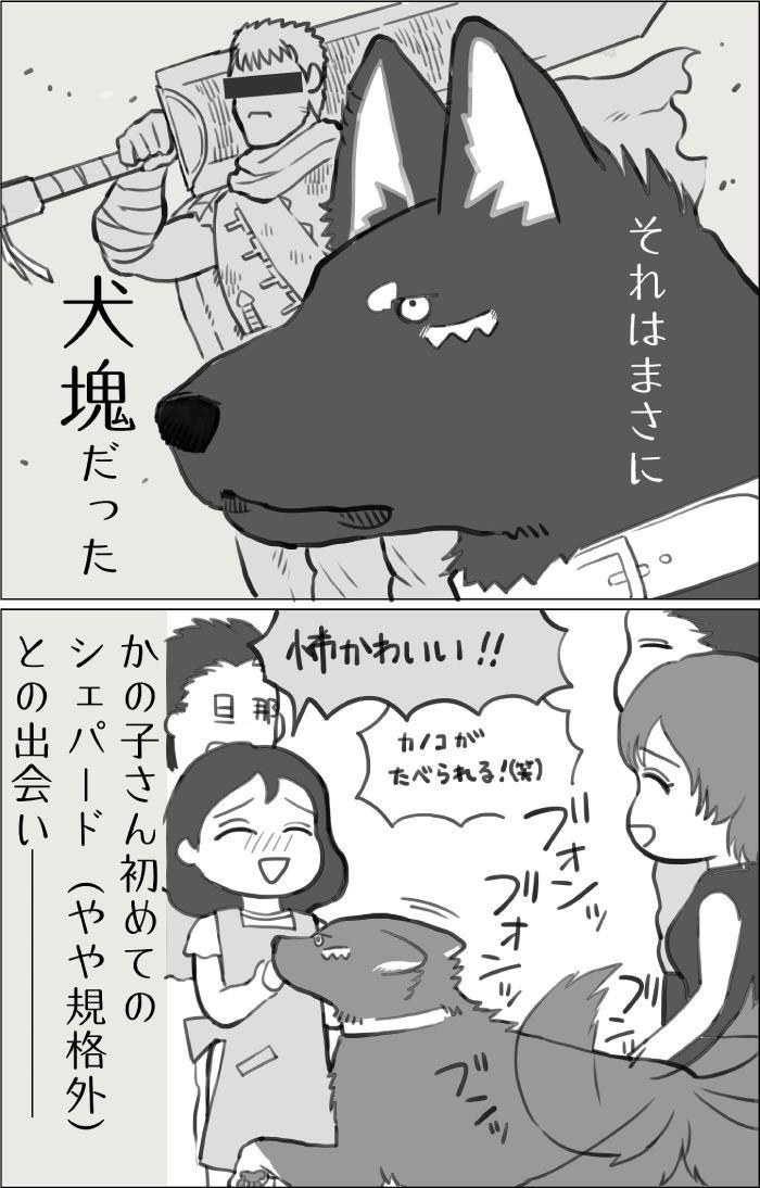 くりかのこ アメリカ犬暮らし第21話2枚目