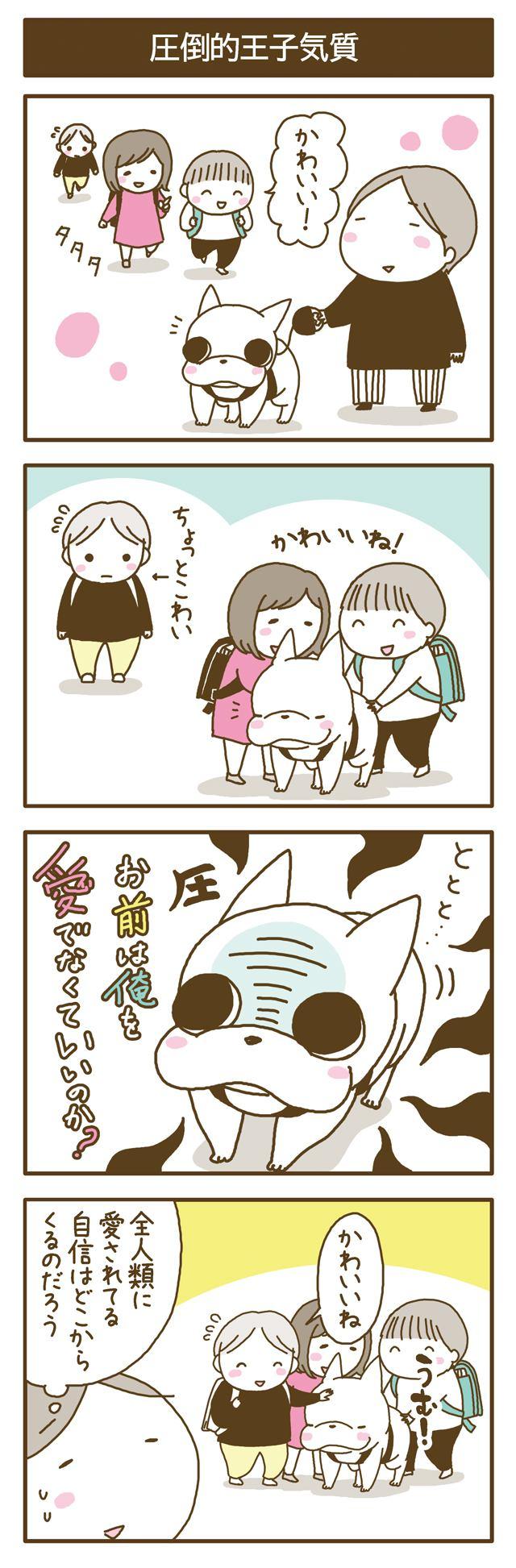 フレブルこくぼ第19話