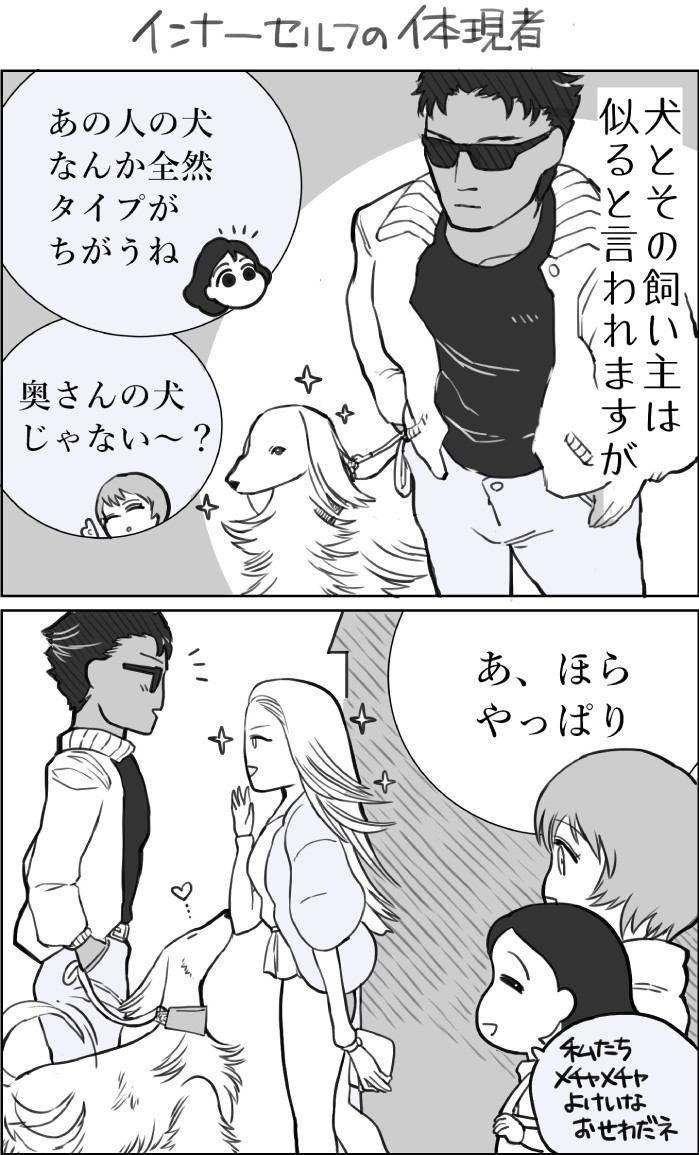 くりかのこ アメリカ犬暮らし第18話1枚目