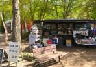 愛犬と一緒に楽しめるキャンプ場、富士西湖PICAの魅力