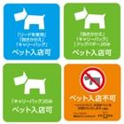 軽井沢アウトレットをペットと楽しむ♪おすすめの施設とお店