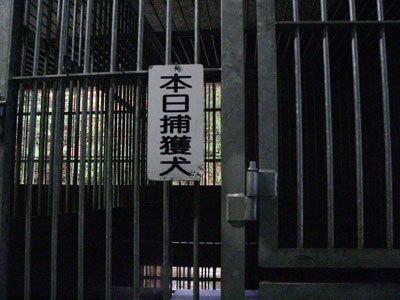 宮崎県北部管理所