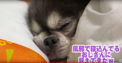風邪で寝込んでいるおじさん