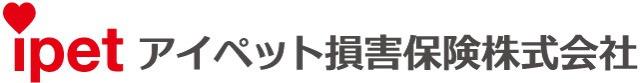 アイペット損害保険株式会社ロゴ