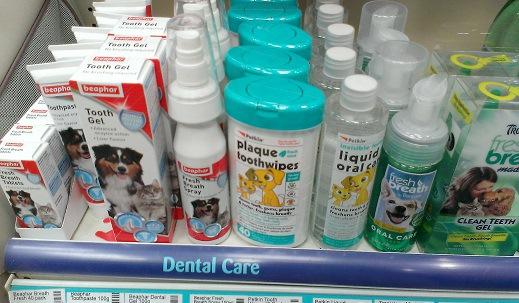 イギリスの犬用歯磨きグッズ